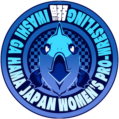 File:IJWPW.png