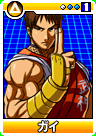 File:Capcom0024.png