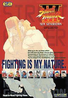 File:Street Fighter III flyer.png