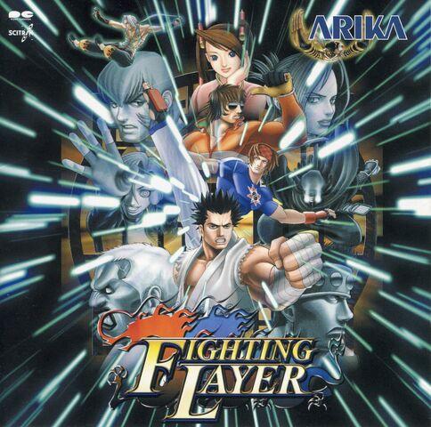 File:FightingLayer.jpg