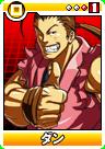 File:Capcom0071.png