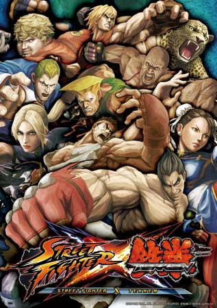 File:SFXT Offical Captivate Poster.jpg