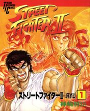 Street Fighter II Manga Japanese cover