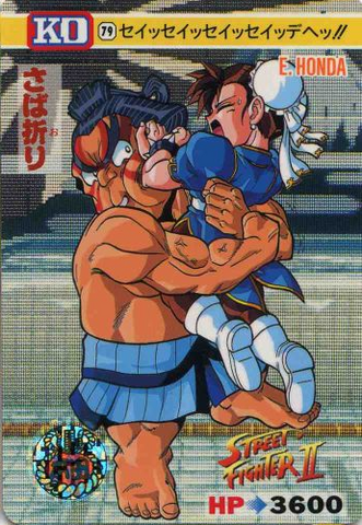 File:Carddass SF2-079.png