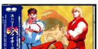 Street Fighter EX Drama CD