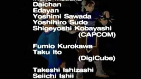 Street Fighter EX Plus Alpha - Credits
