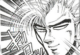 Manga evil kain