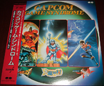 CapcomGameSyndromeLaserDisc