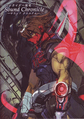Strider hiryu sound chronicle