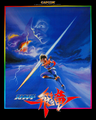 Strider1 poster.png