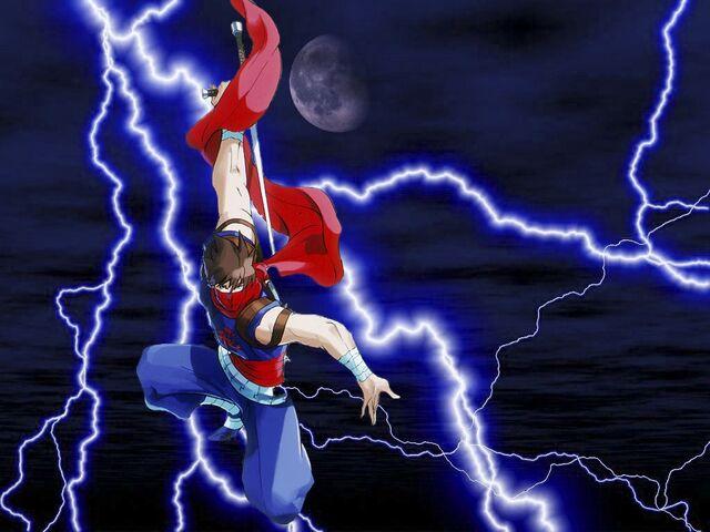 File:Strider Storm.jpg