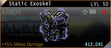 SFH2 Static Exoskel