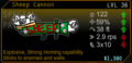 Sheep Cannon.png