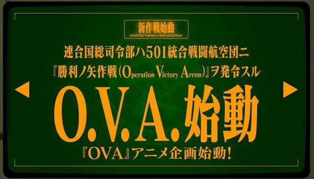 File:Operation Victory Arrow.jpg
