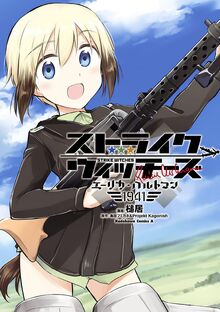 Strike Witches- Erica Hartmann 1941