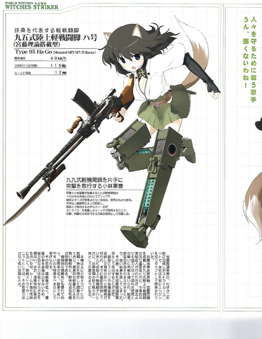 File:World Witches Scans Page 15.png