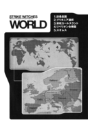 Sw02 006