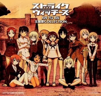 Strike Witches Movie Theme Song Collection Cover