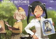 OVA2 Cover