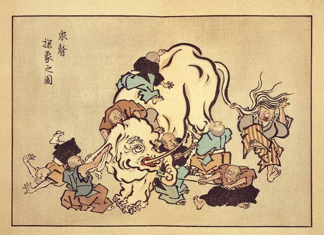 File:1024px-Blind monks examining an elephant.jpg