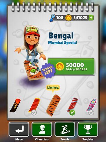 File:Bengal.jpg