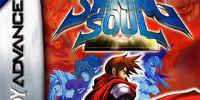Shining Soul II