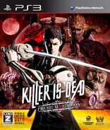 KillerIsDead(PS3Pa-J)