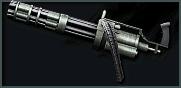 File:Minigun Shop Icon.png