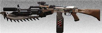 File:AK-47 (ISR).png