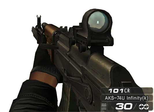File:AKS Infinity ingame.png