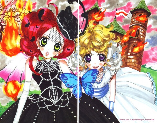File:Manga-sugar-sugar-rune-26440288-600-468.jpg