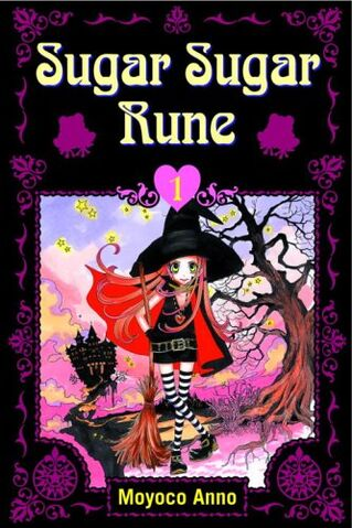File:Sugars ugar rune manga cover.jpg