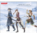 Genso Suikoden: The Woven Web of a Century Drama CD