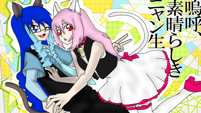 File:Ah, it's a wonderful cat life! (Suishou Suine & Ayame Arisu).png