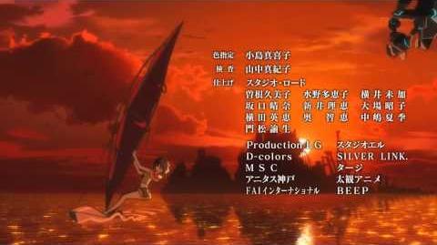 Suisei no Gargantia ED (HD)