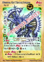 Nasseus, the Thorny Dragon