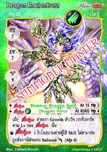 Dragon Enchantress