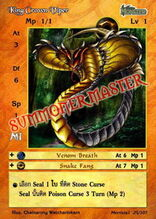 King Crown Viper