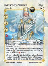 Melchior, the Wiseman