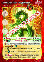 Kurinil, the Flare Wing Dragon