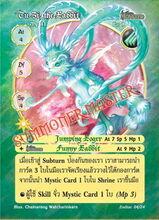 Tu Zi, the Rabbit