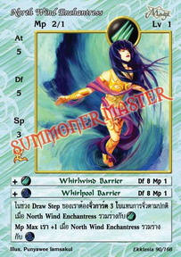 North Wind Enchantress