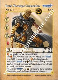 Keoni, Weretiger Commander