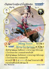 Centaur Archer of Sagittarius