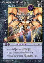 Cimeries, the Sealed Devil