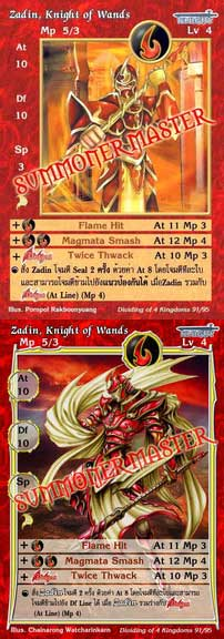Zadin, Knight of Wands