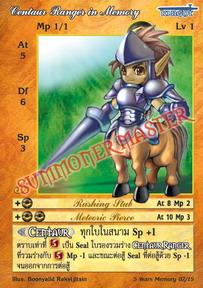 Centaur Ranger in Memory