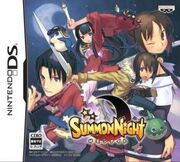 Summon night ds