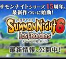Summon Night Wiki