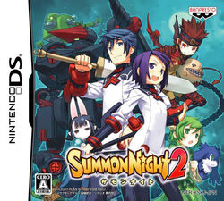 Summon night 2 ds